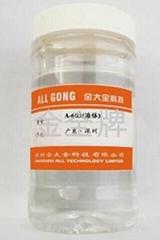 PVC塑料增韧剂