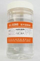 ABSAS塑料增韧剂
