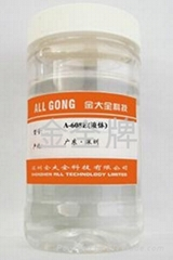 PETPETG增韧剂增塑剂添加剂