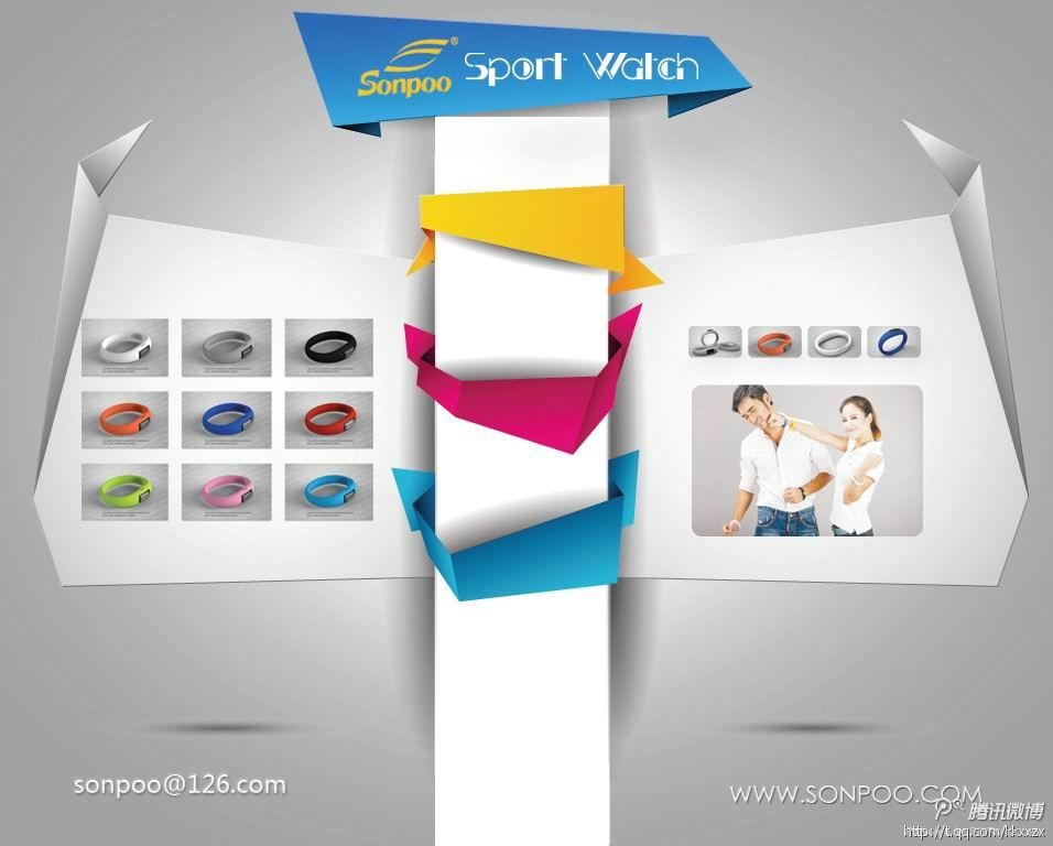 2012 innovative sports watches  Innovative Products 2012