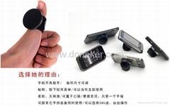 Anti-fall ring phone accessories