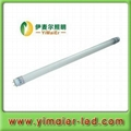 Yimaier Led T5 Tube light 600mm 900mm