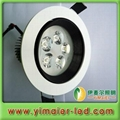 5W high power led ceiling downlight