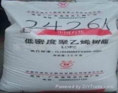 LDPE  低壓聚乙烯