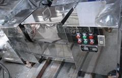 CH系列槽形混合机