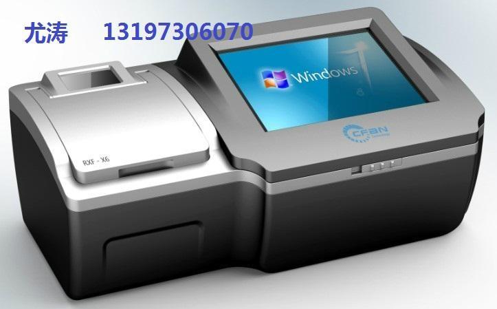 貴金屬行業專用檢測儀器 1
