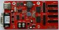 LED条屏U盘控制卡TF-MU