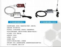 RF无线通讯模块