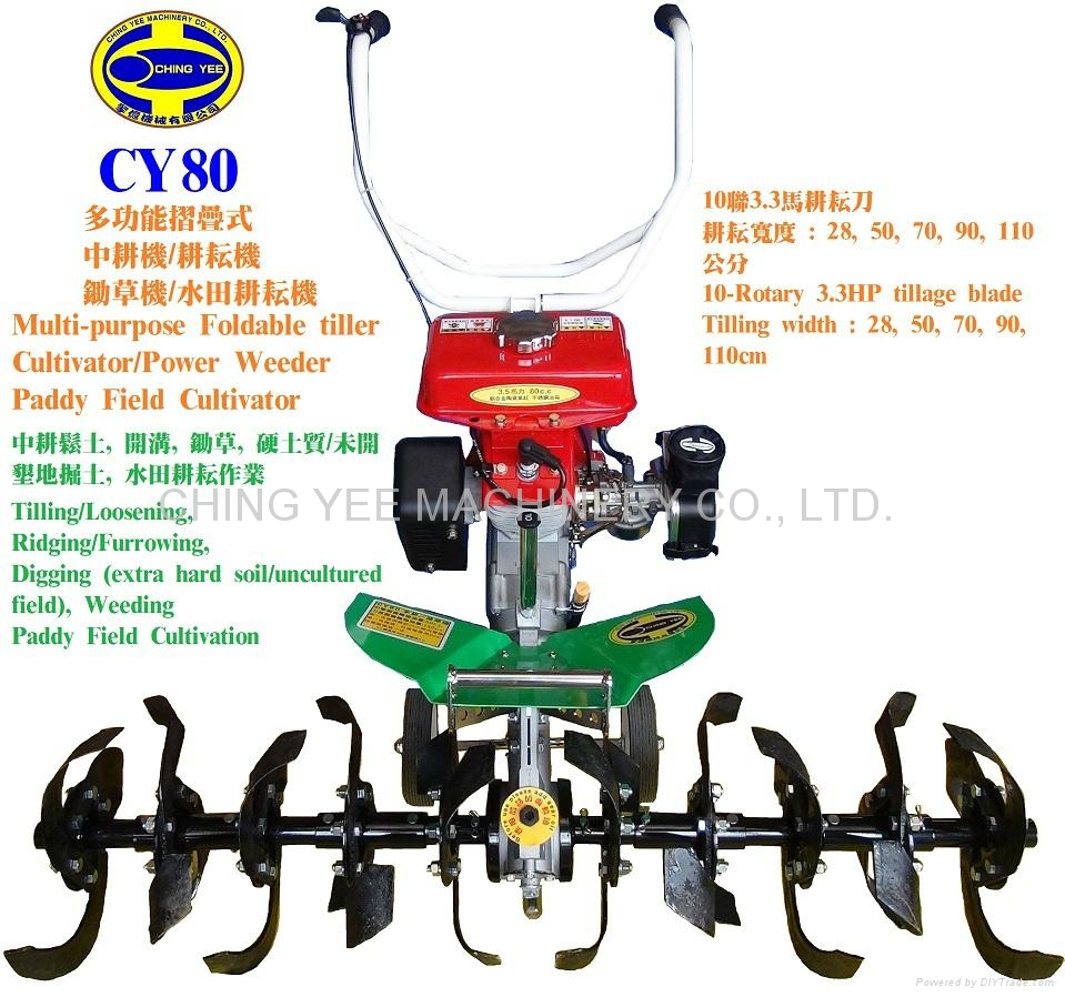 Tractor With Tools : Cy hand tractor cm tilling width ching yee
