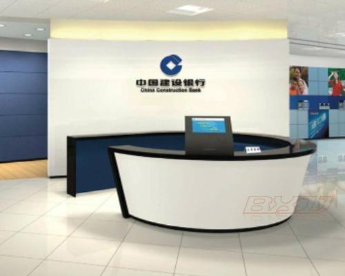 建行环形接待台 - jxq-01 - 铭信 (中国) - 办公家具