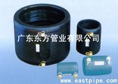 聚乙烯电热熔管件