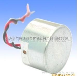超声波倒车雷达感应器 - KT40-1404 - kt (中国
