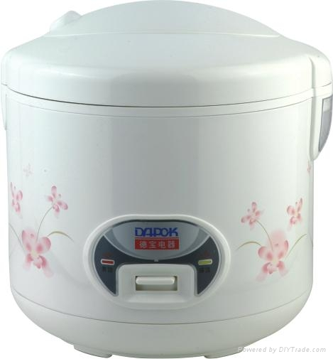 rice and vegetable cooker