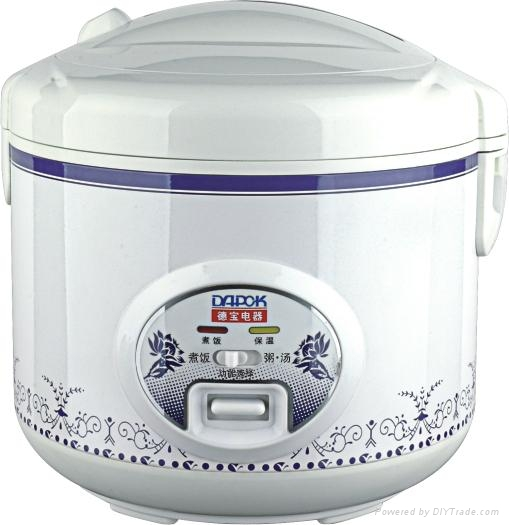 1.8L Hot Sale Electric Rice Cooker 5