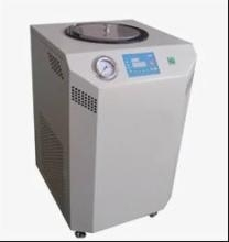 Ice Crystal Series Water Chiller