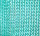 供应高质量锦纶网