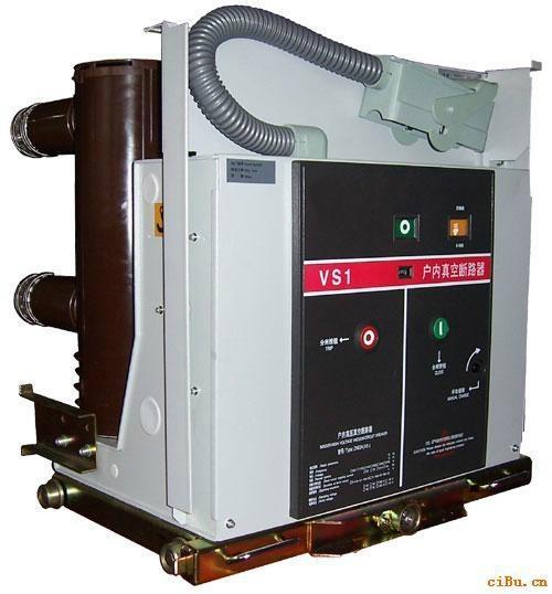 VS1-12固定式真空断路器 1