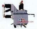 ZW27高压真空断路器 1