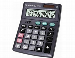 Provide the lowest price calculator display screen