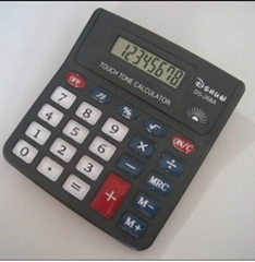 Voice Activated Calculator big LCD with 8 digits