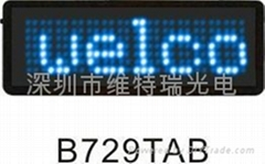 Shenzhen direct selling LED badges B729