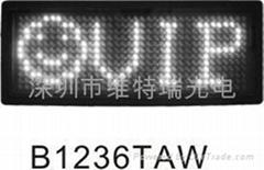 LED mini board