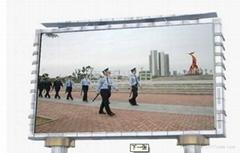 北京戶外LED全彩顯示屏