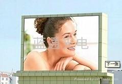 商場戶外廣告LED全彩顯示屏