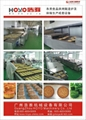 full automatic mooncake production line