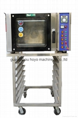 small hot air baking oven