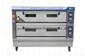 small electrical baking oven 4