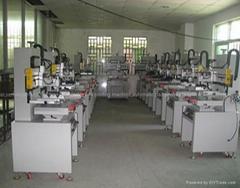 东莞市聚泉机械制造有限公司