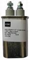 CDE 油浸电容