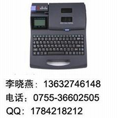 碩方號碼印字機TP66I