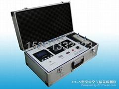 安利版空氣質量檢測儀