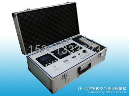 英文版量子弱磁場共振分析儀 2