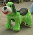 广场儿童电动毛绒玩具车 4