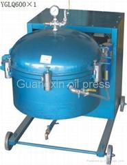 罐式氣壓濾油機