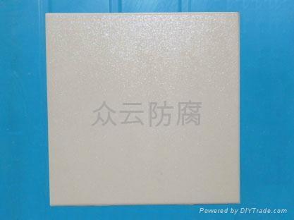 耐酸磚 2