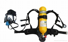air breathing apparatus with full face