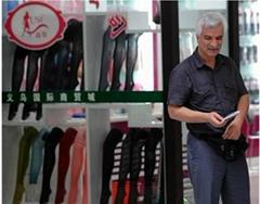 yiwu socks purchasing agent