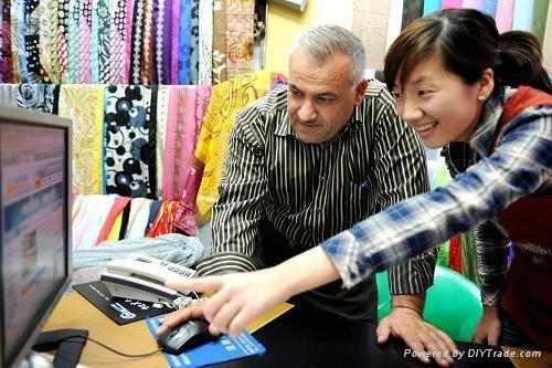 yiwu market agent 1
