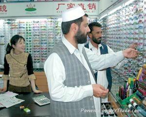 yiwu market agent 2