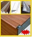 MDF laminate flooring accessories stairnose 2