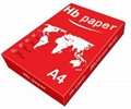 Best price with brand copy paper 80gsm