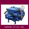 water-cooling marine inboard diesel