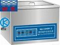 超聲波清洗器  1