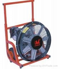 消防移動式排煙機GF210