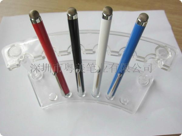 电子笔礼品 2
