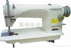 HT-8700 高速平縫機系列